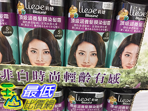 [COSCO代購] LIESE CREAM HAIR COLOR 莉婕BLAUNE頂級染髪霜3入自然棕/深棕 _C114676