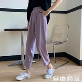闊腿褲 網紅薄款褲子夏季2020新款韓版時尚氣質小個子ins九分褲休閒褲女 自由角落