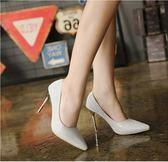 丁果、大尺碼女鞋34-44►尖頭細高跟鞋 白紗婚鞋*3色