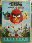 挖寶二手片-B31-009-正版DVD*動畫【憤怒鳥玩電影】-國英語發音