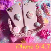 【萌萌噠】iPhone 6/6S (4.7吋)  創意舒壓款 可愛卡通軟綿綿 捏捏樂貓爪保護殼 全包矽膠軟殼 手機殼