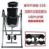 倒立機家用健身拉伸器材美國同款倒立器倒掛器長高牽引腰椎倒掛機