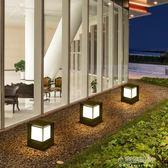 太陽能柱頭燈戶外圍墻燈庭院燈超亮家用大門柱子防水太陽能院墻燈igo『小宅妮時尚』