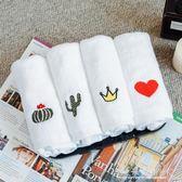 【兩條裝】純棉吸水四方巾情侶家用洗臉家用兒童小毛巾創意面巾『CR水晶鞋坊』