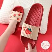居家涼拖鞋女夏季防滑卡通可愛軟底情侶拖鞋【大碼百分百】