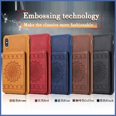 蘋果 iPhone XS MAX XR iPhoneX i8 Plus i7 Plus I6Splus 圖騰花插卡殼 手機殼 插卡殼 掛繩 保護殼