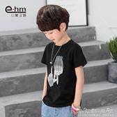 童裝男童夏天短袖T恤兒童圓領黑色體恤衫2018夏裝新款潮 至簡元素