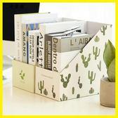 安蔻文具 創意可愛簡約紙質桌面文件收納盒 學生書桌用置物整理架