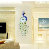 百貨週年慶-掛鐘孔雀簡約創意歐式鐘錶掛鐘客廳現代裝飾電子時鐘臥室石英鐘大wy