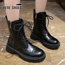 [Here Shoes] 5CM厚底雙側拉鍊短靴 純色皮革厚底筒高17CM綁帶馬汀靴 馬丁靴 黑靴 中筒靴 半筒靴-KSG2829