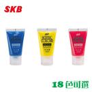 SKB AC-30 壓克力顏料18色可選(25ml) / 瓶