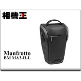 Manfrotto Advanced² Holster L 相機槍套包 二代