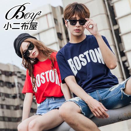大學T 美式BOSTON潮流休閒風格寬版短袖T恤【PPK82160】