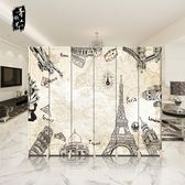 訂製        歐式屏風隔斷客廳雙面布藝裝飾時尚簡約實木折屏移動折疊臥室玄關igo      琉璃美衣