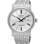 【僾瑪精品】SEIKO 精工 Premier 系列 羅馬數字超薄機械錶/40mm/4R35-01C0S(SRPA17J1)