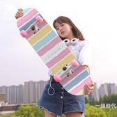 滑板成人女生初學者雙翹刷街韓囯抖音兒童女孩四輪滑板車wy88折,明天恢復原價