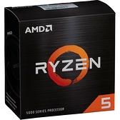 【免運費】AMD Ryzen 5-5600X 3.7GHz 六核心處理器 R5-5600X (內含風扇)