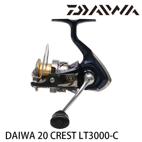 漁拓釣具 DAIWA 20 CREST LT 3000-C [紡車捲線器]