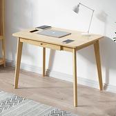 實木腳電腦桌80cm 電腦桌 辦公桌 書桌 桌子 工作桌 木頭桌子【YV9943】快樂生活網