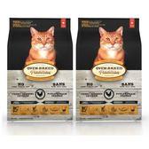 【Oven-Baked】烘焙客 減重/高齡貓 雞肉口味 2.5磅 X 2包