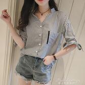 短袖V領條紋襯衫女裝夏裝寬鬆韓范百搭學生顯瘦襯衣上衣  蒂小屋服飾