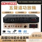【台灣現貨】110V擴大機 5聲道功放機 200W額定功率 擴音機 音響播放器 支持SD/USB輸入