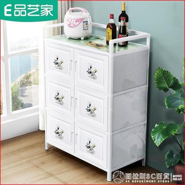 餐邊櫃 碗櫃家用廚房置物櫃收納櫃子儲物櫃簡易組裝廚櫃鋁合金經濟型櫥櫃 圖拉斯3C百貨
