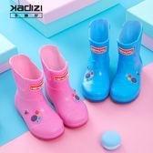 兒童雨鞋 男童女童寶寶雨靴 水鞋膠鞋防滑公主可愛學生水靴 【好康八八折】