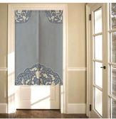 中式門簾半簾隔斷簾 布藝擋風簾臥室廚房裝飾遮擋簾衛生間風水簾