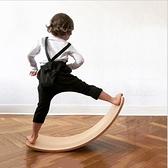 現貨 儿童房玩具木质跷跷板健身板平衡瑜伽板 儿童娱乐弯曲面板