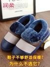 特賣棉拖鞋棉拖鞋男士大碼冬季室內防水防滑居家用情侶保暖包跟PU皮棉鞋女冬