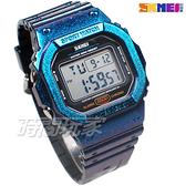 SKMEI 時刻美 大錶面 酷炫閃耀 時尚電子錶 運動流行腕錶 夜光 日期 計時碼表 SK1554綠藍