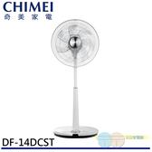 CHIMEI 奇美 DC節能遙控桌立扇 DF-14DCST