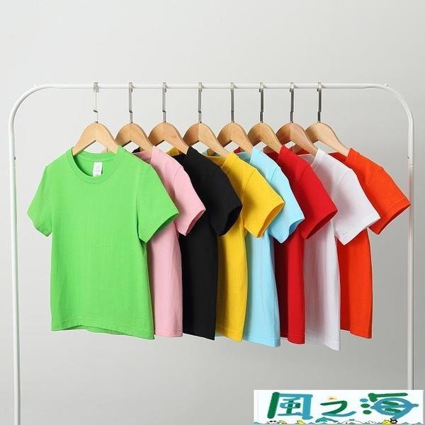 兒童短袖上衣兒童短袖t恤日系寬鬆女童體恤素色親子夏裝 風之海