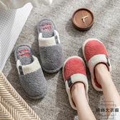 居家棉拖鞋女室內保暖月子情侶家防滑毛絨拖鞋男【時尚大衣櫥】