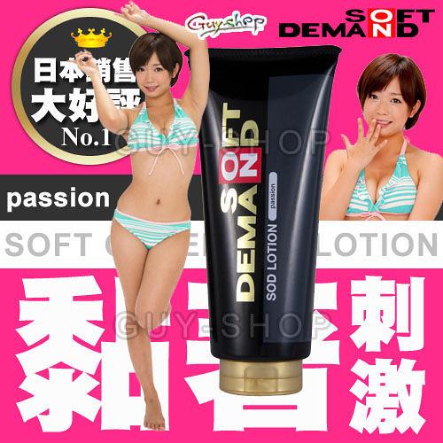 【BLACK黏著刺激型】日本SOD水溶性潤滑液180g Passion TYPE【時尚新包裝】