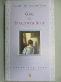 【書寶二手書T8/原文小說_IIR】Girl in Hyacinth Blue_Vreeland, Susan