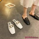 穆勒鞋 包頭半拖鞋女外穿春季新款懶人時尚百搭穆勒拖鞋女-Ballet朵朵