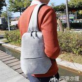 側背包-新款韓版潮胸包男休閒男士單肩包斜挎包大容量防水潮版學生小背包-巴黎衣櫃