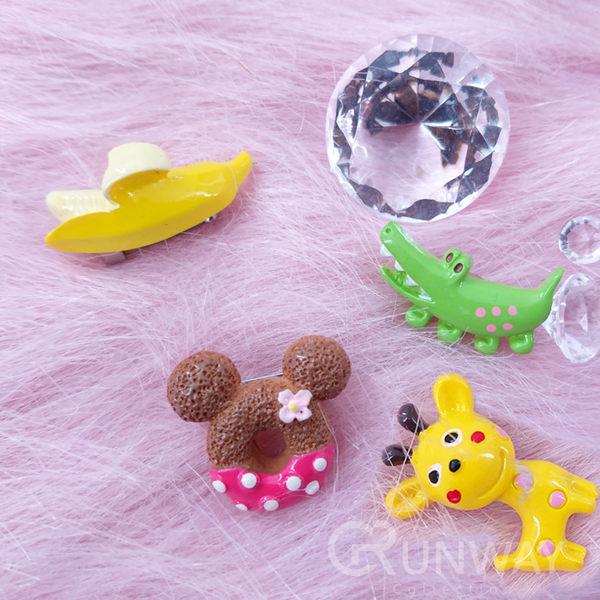 【R】可愛 甜甜圈 造型 兒童 玩具胸針 毛衣 包包 掛勾 別針 配飾 日韓 俏皮 動物 領夾