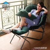 沙發 懶人沙發椅單人榻榻米簡約臥室客廳迷你可愛休閒摺疊陽台躺椅 1995生活雜貨igo