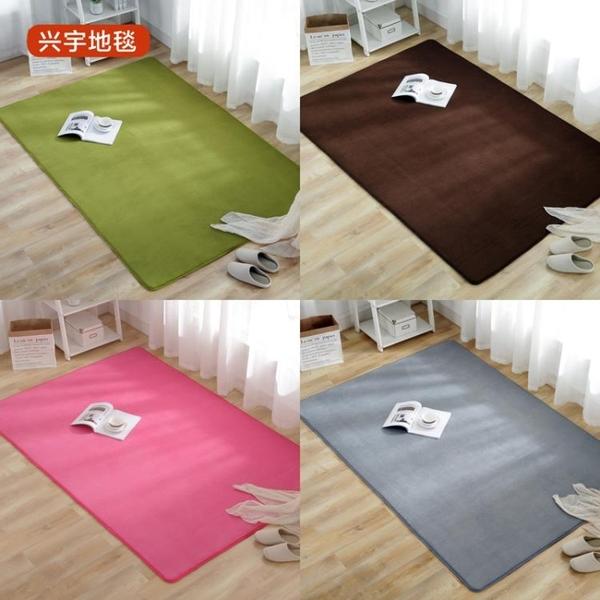 現代臥室滿鋪可愛客廳茶幾墊沙發榻榻米床邊地毯可定制 NMS 黛尼時尚精品