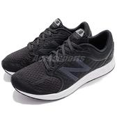 New Balance 慢跑鞋 MZANTBY4 2E 寬楦頭 黑 白 男鞋 輕量跑鞋 運動鞋 【ACS】 MZANTBK42E