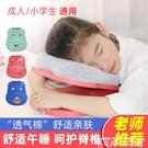 午睡枕午睡枕頭趴著睡覺神器兒童教室辦公室趴睡枕趴枕小學生折疊午休枕 迷你屋