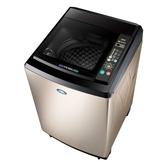 台灣三洋SANLUX 13公斤超音波單槽洗衣機 SW-13AS6(含運費 不含樓層費)