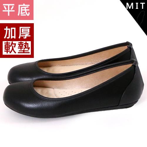 女款 櫃姐素面黑鞋圓頭 加厚足弓軟墊 娃娃鞋 平底鞋 OL鞋 上班鞋 面試鞋 MIT製造 59鞋廊