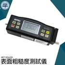 粗糙度測量儀 可檢測平面 曲面 表面凹坑測量 粗糙度 光潔度儀 SPG6200 表面粗糙度測試儀 測量儀