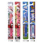 日本EBISU Hello Kitty / 新幹線兒童牙刷(1入) 4款可選【小三美日】