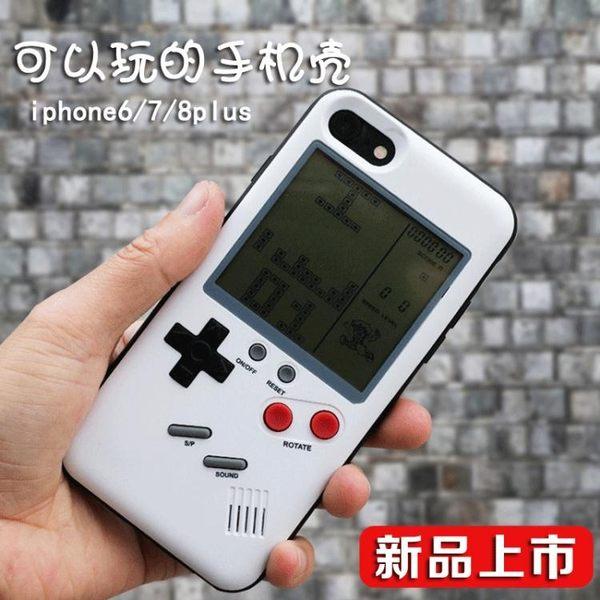 游戲機iPhone手機殼蘋果俄羅斯方塊(送兩個電池)