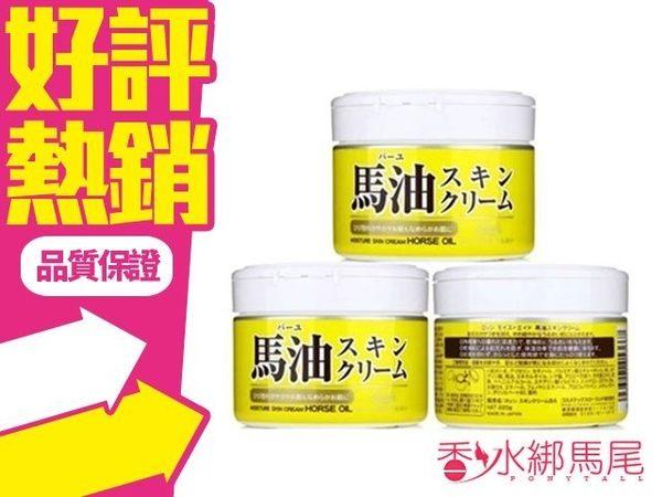 日本北海道 Cosmetex Roland LOSHI 馬油護膚霜 220g◐香水綁馬尾◐